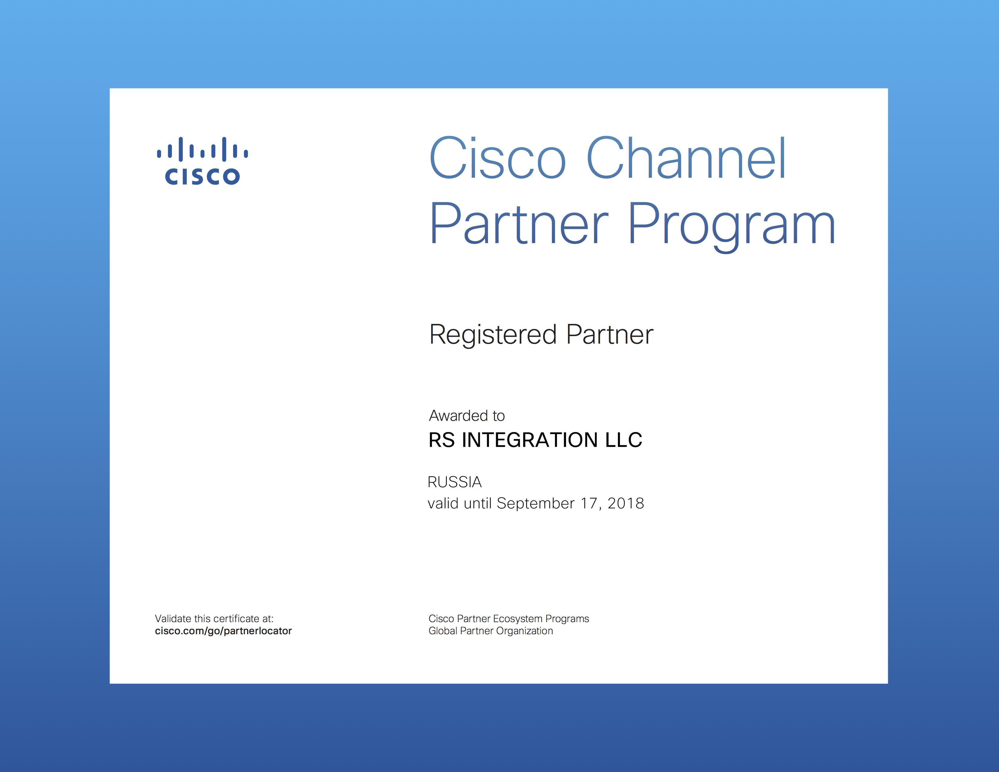 CiscoCertificate 2018